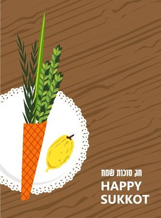 citron: Jewish holiday Sukkot. torah with Lulav, ,Etrog, Arava and Hadas. Four species symbols date palm, citron, willow, myrtle vector illustration Illustration