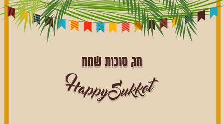 A Vector illustration of a Sukkah for the Jewish Holiday Sukkot. illustration