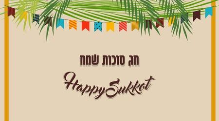 Ein Vector Illustration einer Sukka für den jüdischen Sukkot Urlaub. Illustration
