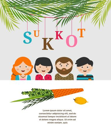 citron: A Vector illustration of a Sukkah decorated with ornaments for the Jewish Holiday Sukkot. vector illustration