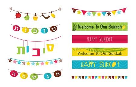 カラフルな旗布およびユダヤ教の祝日仮庵の祭りのための花輪。図