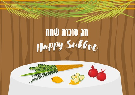 thatched: Vector illustration of Sukkah with ornaments table with food for the Jewish Holiday Sukkot. vector illustration