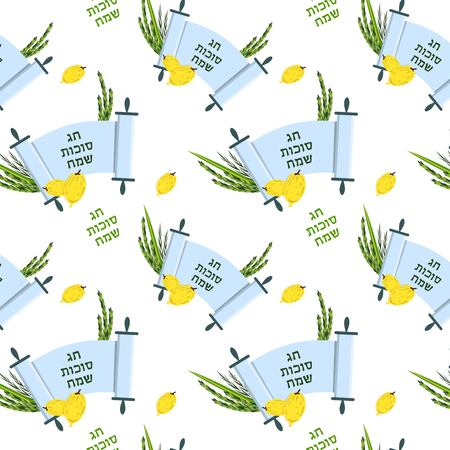 succot: Jewish holiday Sukkot. torah with Lulav, ,Etrog, Arava and Hadas. Four species symbols date palm, citron, willow, myrtle. happy Sukkot in Hebrew Illustration