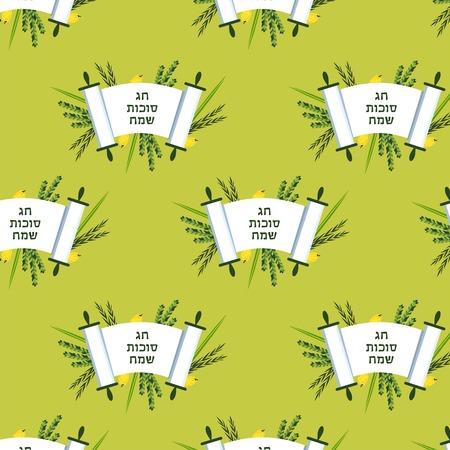 citron: Jewish holiday Sukkot. torah with Lulav, ,Etrog, Arava and Hadas. Four species symbols date palm, citron, willow, myrtle. happy Sukkot in Hebrew Illustration