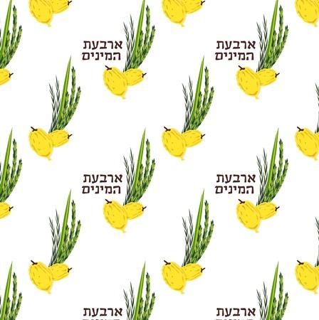 plants species: modello con il ramo di palma, salice e foglie di mirto, brillante etrog giallo. festa ebraica di Sukkot. Perfetto per carte da parati, riempimenti a motivo, texture di superficie, tessile