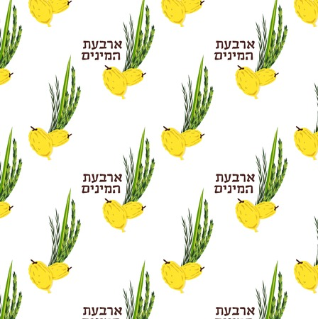 sukkoth: pattern with palm branch, willow and myrtle leaves, bright yellow etrog. Jewish festival Sukkot. Perfect for wallpapers, pattern fills, surface textures, textile