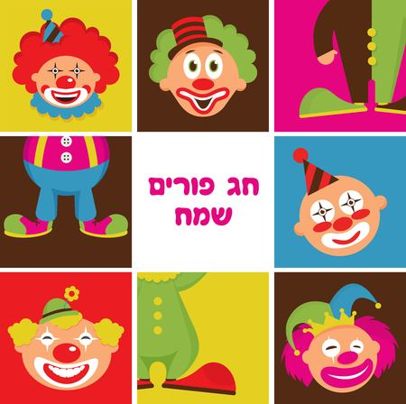 oznei: set of colorful clown heads. vector illustration for Jewish holiday purim