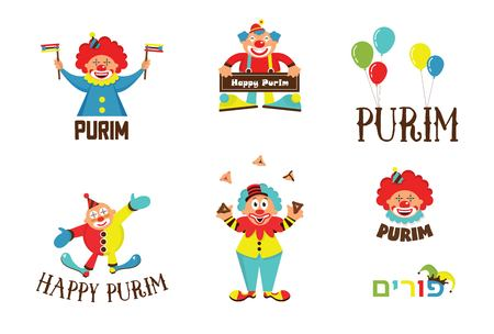 oznei: purim template design set with clowns, Jewih holiday