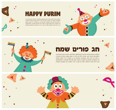 oznei: purim banner template design, Jewih holiday Stock Photo