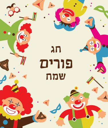purim: purim template design, Jewish holiday. happy purm in hebrew