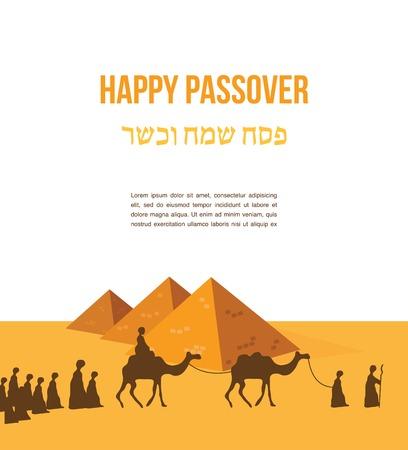 Gelukkig Pascha in Hebreeuws, Joodse vakantiekaart sjabloon