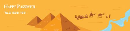 matza: happy Passover in Hebrew, Jewish holiday banner template. Group of People with Camels Caravan Riding in Realistic Wide Desert Sands in Middle East. Vector Illustration