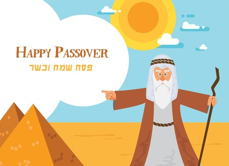 pesach: Moses from Passover story and Egypt pyramid landscape. vector illustration card