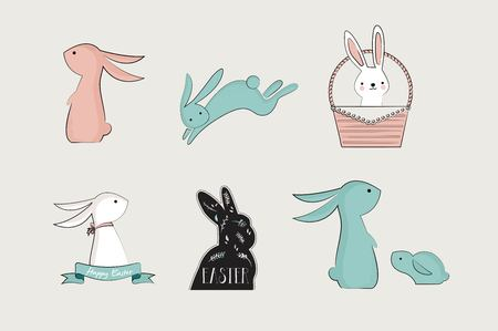 cristian: Set of cute bunnies. vector illustration Illustration