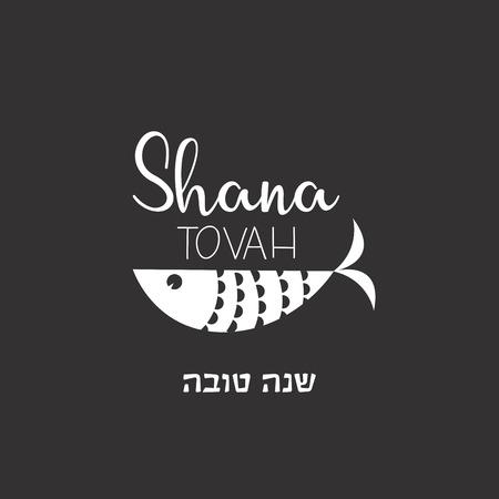 rosh hashanah, abstract Jewish holiday icon set. Jewish new year Stok Fotoğraf - 84167943