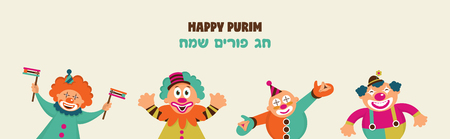 purim banner template design, Jewish holiday vector illustration.