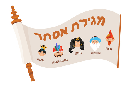 the story of Purim. Purim scroll of ester in hebrew . the story of Purim. with traditional characters. banner template illustration