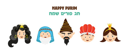 Happy Jewish new year Purim in Hebrew and English. the story of Purim. with traditional characters. banner template illustration