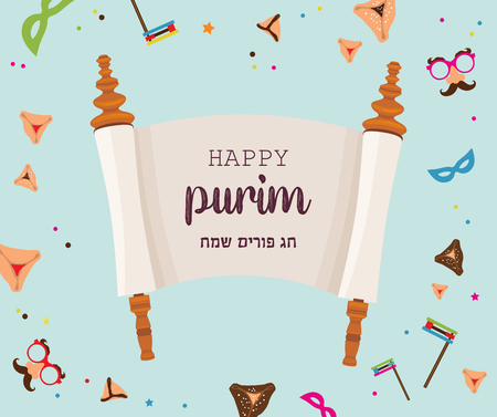 the story of Purim. Jewish ancient scroll. card or invitation template illustration
