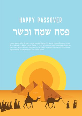 Passover Haggadah design template- haggadah book covers. The story of Jews exodus from Egypt. traditional icons and desert Egypt scene. Make your family haggadah and place your photo