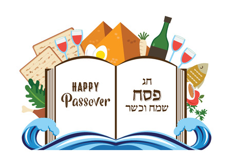 Abstract pass over story haggadah book over traditional food and holiday icons. Vettoriali