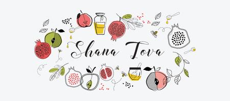 bannière de voeux avec des symboles de la fête juive Rosh Hashana, nouvel an. bénédiction de bonne année, shana tova.