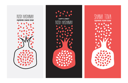 SHANA TOVA CARD, Rosh Hashanah Greeting Card, with hliday symbol, a pomegranate. Jewish New Year. vector illustration design Illustration