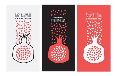 TARJETA SHANA TOVA, tarjeta de felicitación de Rosh Hashaná, con el símbolo hliday, una granada. Año Nuevo judío. diseño de ilustración vectorial