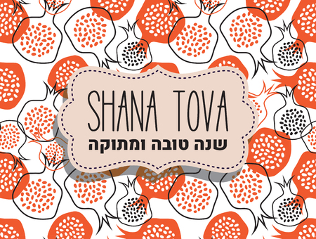 SHANA TOVA, happy new year in Hebrew. Rosh Hashanah Greeting Card with pomegranate pattern. Jewish New Year. vector illustration template