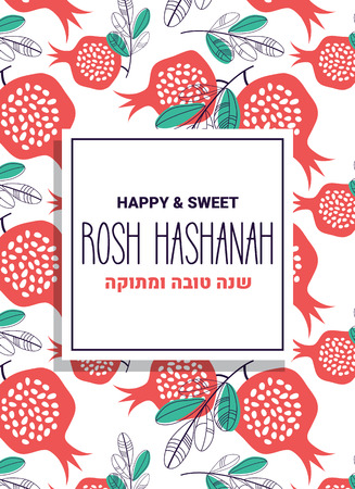 SHANA TOVA, happy and sweet new year in Hebrew. Rosh Hashanah greeting card with pomegranate pattern. Jewish New Year. vector illustration template design