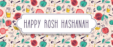 greeting banner with symbols of Jewish holiday Rosh Hashana , New Year. with white frame for place for your text. vector illustration template vector illustration design 일러스트