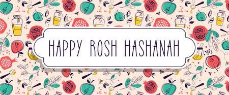 pancarta de saludo con símbolos de la fiesta judía de Rosh Hashaná, año nuevo. con marco blanco para colocar el texto. diseño de ilustración de vector de plantilla de ilustración vectorial