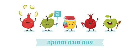 Rosh Hashanah Jewish holiday banner design with funny cartoon characters representing symbols of the holiday. Vector illustration design Stock Vector - 104884679