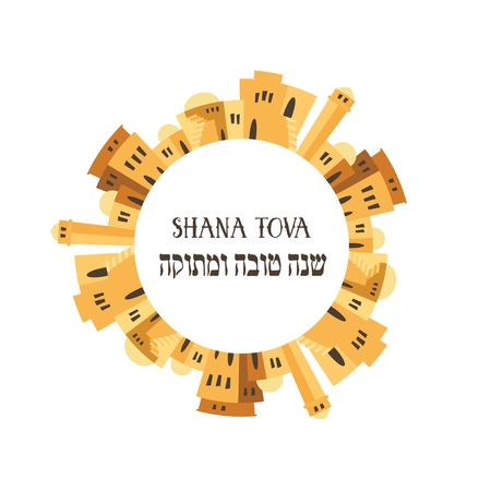 skyline of old city of Jerusalem. Rosh hashana , Jewish holiday vector greeting card. Happy and Sweet new year in Hebrew. Vectores