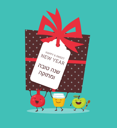 Rosh Hashanah Jewish holiday card with honey jar, apple and pomegranate funny cartoon characters holding a present. Happy and sweet new year in Hebrew.