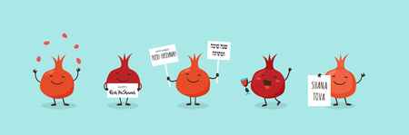 Pomegranate, symbols of Jewish holiday Rosh Hashana, New Year. Rosh Hashanah Jewish holiday banner design with funny cartoon characters. Vector illustration greeting card and banner Stock Photo