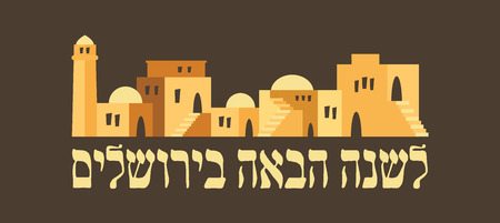 skyline of old city of Jerusalem. Rosh hashana , Jewish holiday greeting card. Traditional greeting, Next year in Jerusalem in Hebrew. vector illustration 일러스트