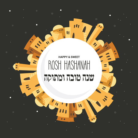 skyline of old city of Jerusalem. Rosh hashana , Jewish holiday vector greeting card. Happy and Sweet new year in Hebrew.