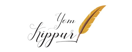 banner with Jewish holiday Yom Kipur.  イラスト・ベクター素材