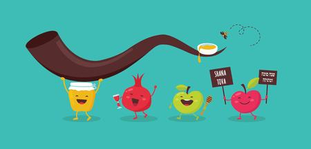 Rosh Hashanah Jewish holiday banner design with honey jar, apple and pomegranate funny cartoon characters holding shofar , Jewish horn. Vector illustration design