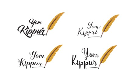 banner with Jewish holiday Yom Kipur