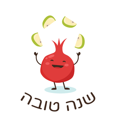 Rosh Hashanah Jewish holiday design with funny cartoon characters of pomegranate, representing symbols of the holiday. Vector illustration 向量圖像