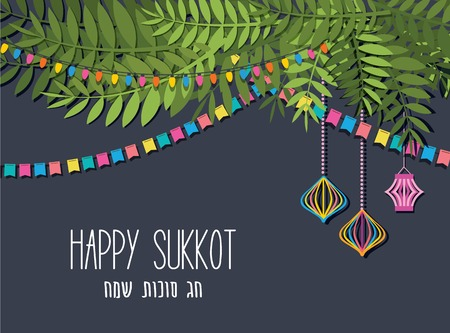 A Vector illustration of a Traditional Sukkah for the Jewish Holiday Sukkot . Hebrew greeting for happy sukkot. vector illustration Banque d'images - 108524580