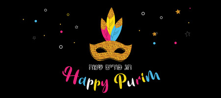 Happy purim banner, on a black background- vector - Happy purim greeting in hebrew