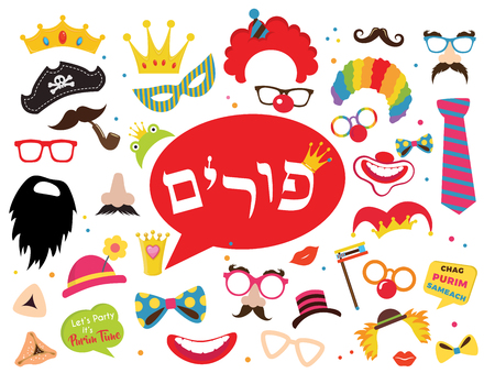 Design for Jewish holiday Purim with masks and traditional props. Vector illustration - Vector illustration- Vetor illustrations Vektorové ilustrace