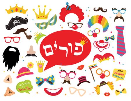 Projekt na żydowskie święto Purim z maskami i tradycyjnymi rekwizytami. Ilustracja wektorowa - Ilustracja wektorowa - Ilustracje Vetor Ilustracje wektorowe
