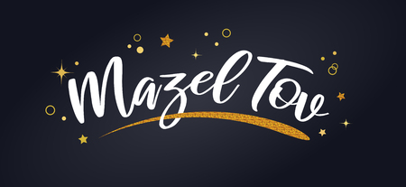 Mazel tov banner with glitter decoration. Handwritten modern brush lettering dark background. Vector Illustration for greeting Çizim