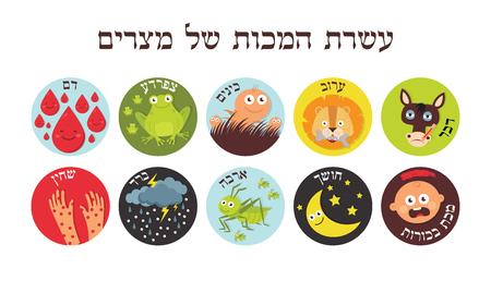 Passover Ten Plagues of Egypt written in Hebrew- Vector