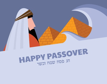 Passover card -Moses Looking at Egypt Hebrew greeting- Vector