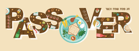 Abstract Passover in Hebrew with Seder plate in the middles- Vector Vettoriali
